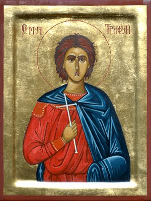 Sveti Trifun th