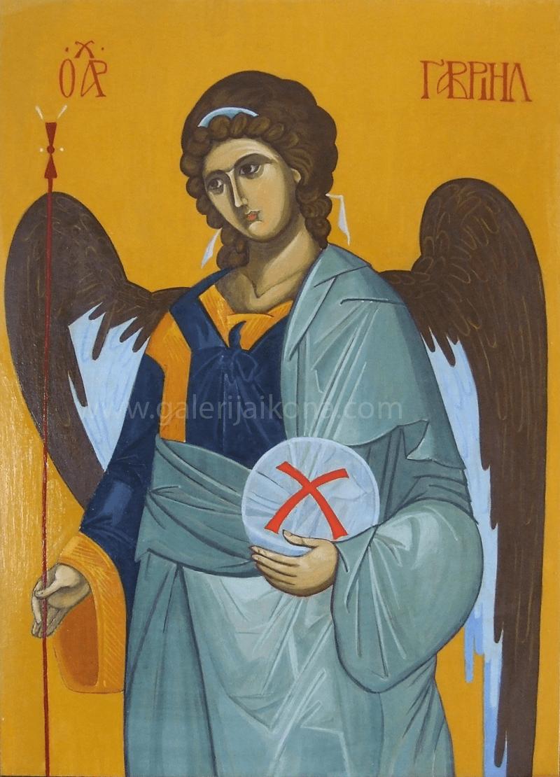 Sveti Arhangel Gavrilo