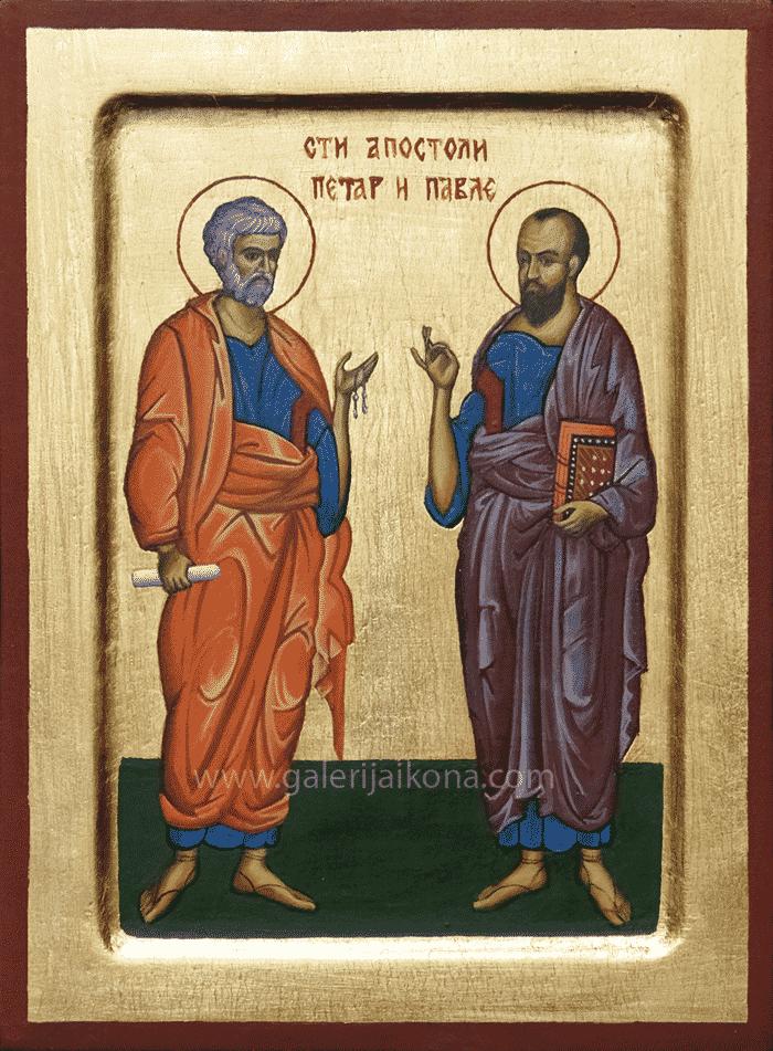 Petar i Pavle
